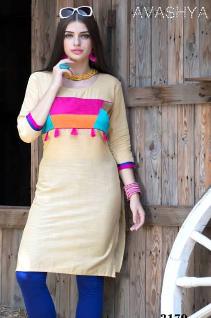Avashya Celebration Vol 1 Kurti Wholesale Catalog 8 Pcs
