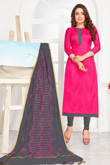 BC Silky Vol 2 Salwar Suit Wholesale Catalog 10 Pcs