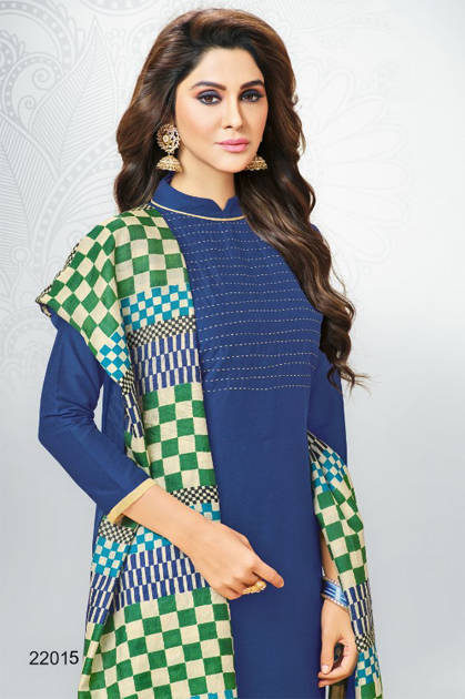 Kapil Trendz Silky Slub Salwar Suit Wholesale Catalog 12 Pcs