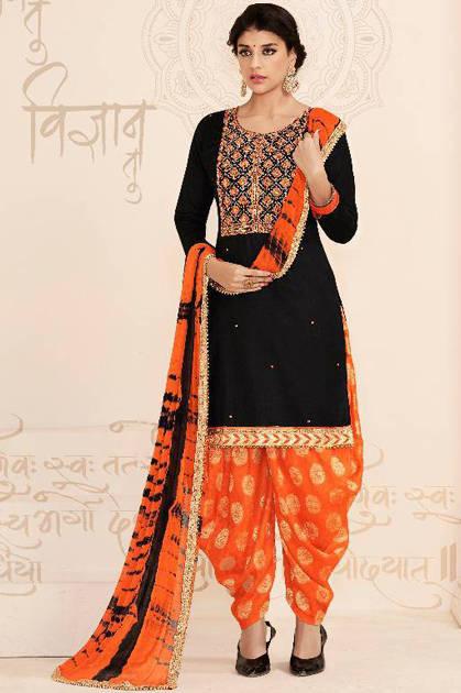 Utsav Seerat Patiyala Suit Wholesale Catalog 6 Pcs