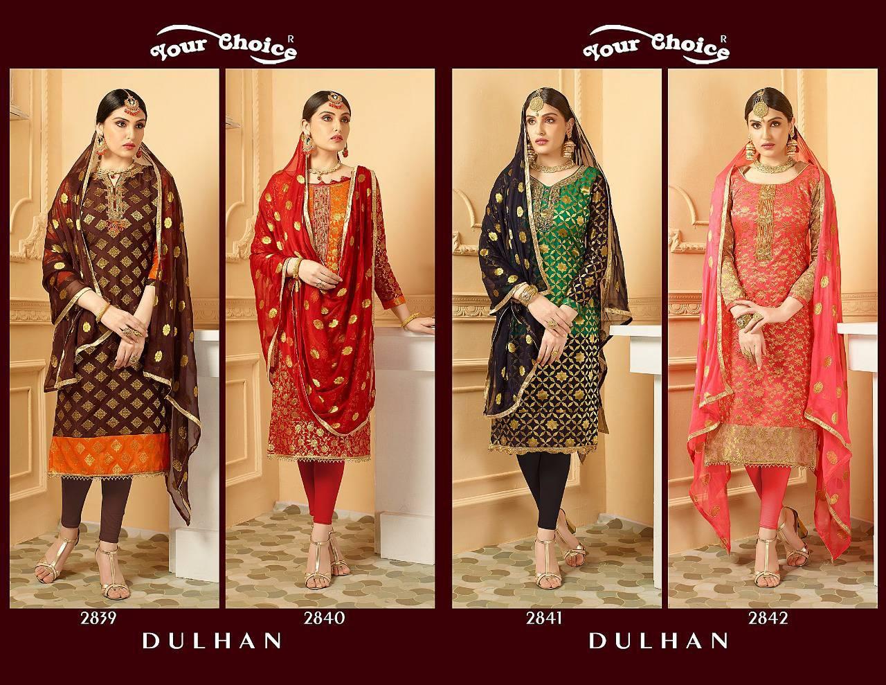 Your Choice Dulhan Banarasi Salwar Suit Wholesale Catalog