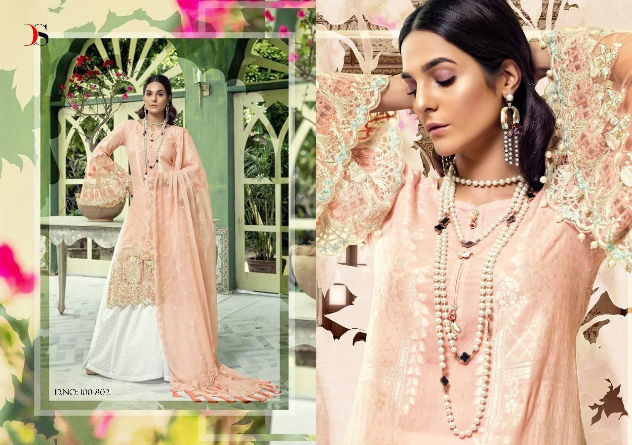81f584d6aa Deepsy Maria B Vol 4 Salwar Suit Wholesale Catalog 6 Pcs (2 ...