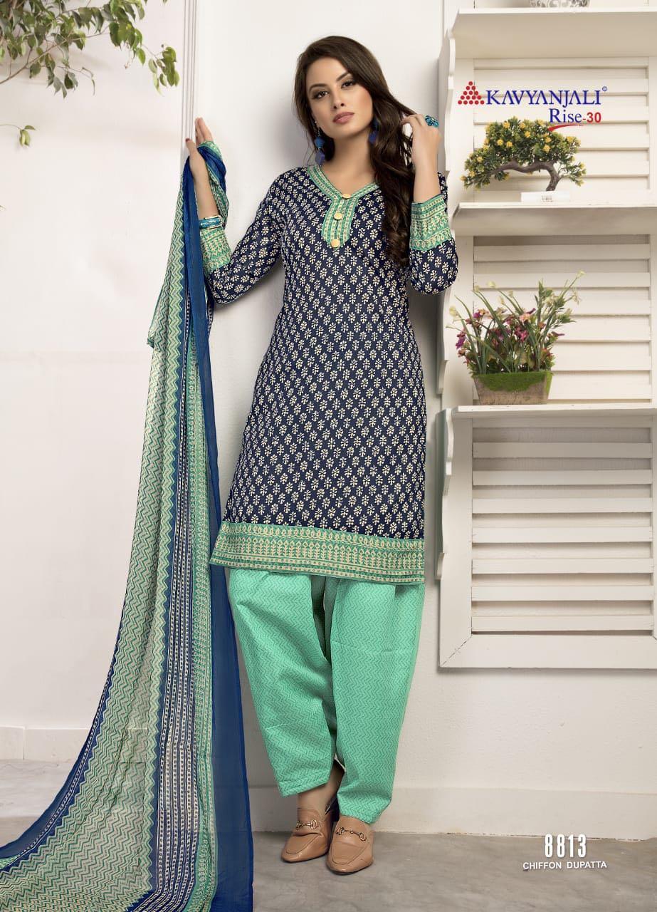 Kavyanjali Rise Vol 30 Salwar Suit Wholesale Catalog 16 Pcs 10 - Kavyanjali Rise Vol 30 Salwar Suit Wholesale Catalog 16 Pcs