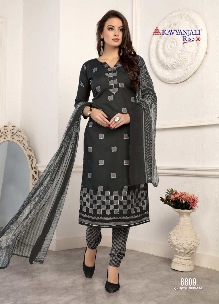 Kavyanjali Rise Vol 30 Salwar Suit Wholesale Catalog 16 Pcs 11 - Kavyanjali Rise Vol 30 Salwar Suit Wholesale Catalog 16 Pcs