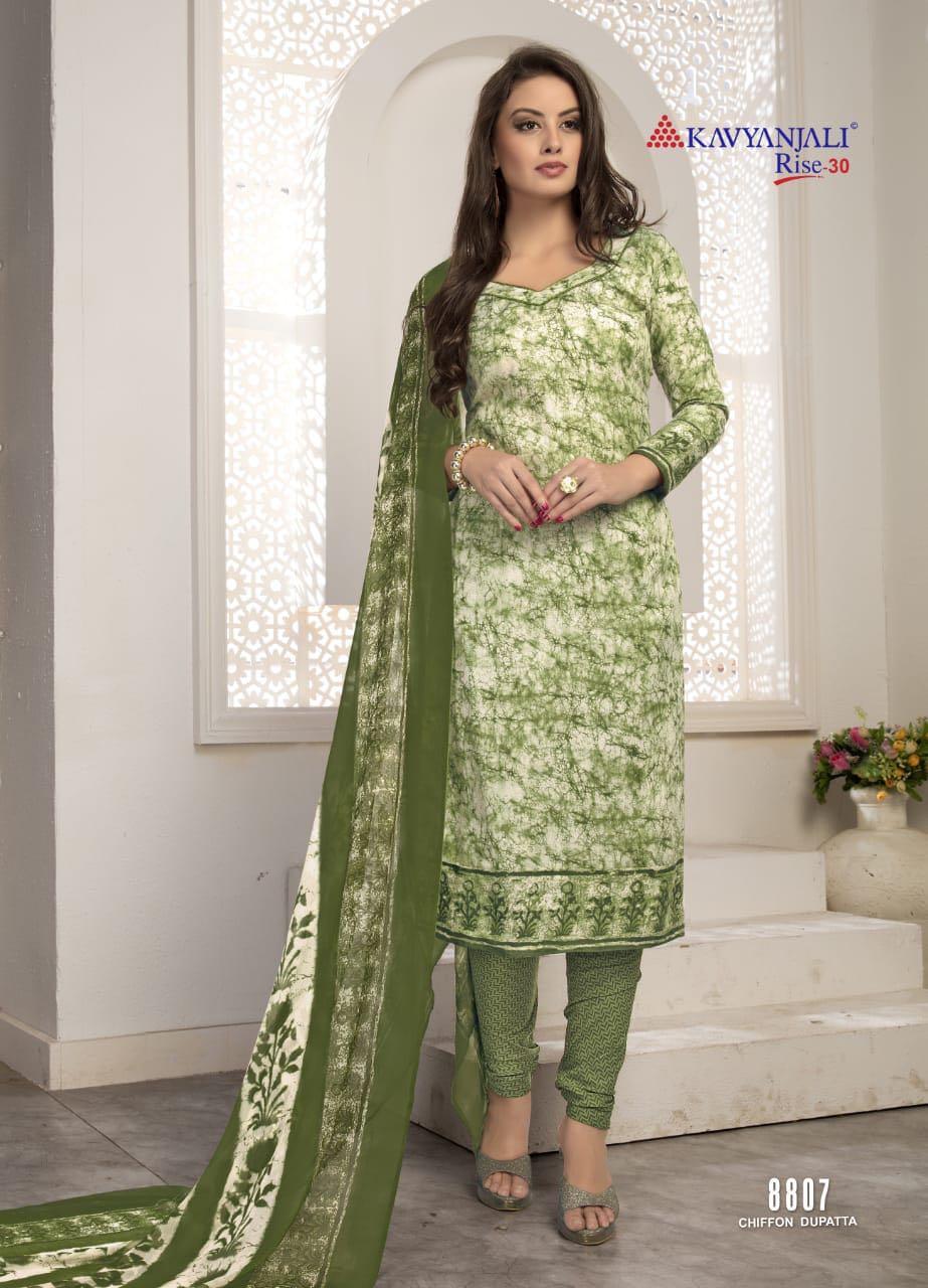 Kavyanjali Rise Vol 30 Salwar Suit Wholesale Catalog 16 Pcs 13 - Kavyanjali Rise Vol 30 Salwar Suit Wholesale Catalog 16 Pcs