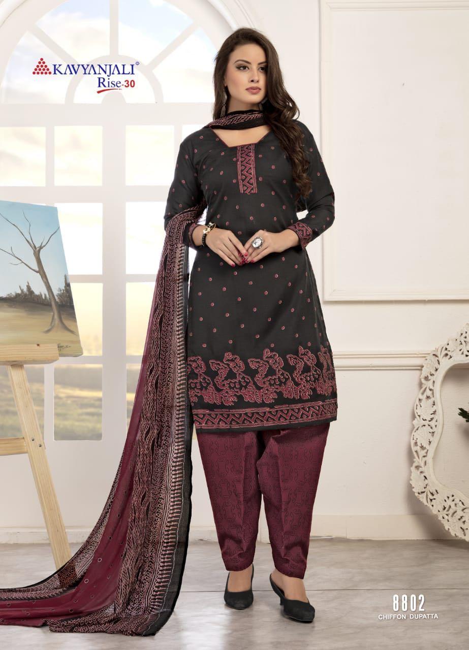 Kavyanjali Rise Vol 30 Salwar Suit Wholesale Catalog 16 Pcs 14 - Kavyanjali Rise Vol 30 Salwar Suit Wholesale Catalog 16 Pcs