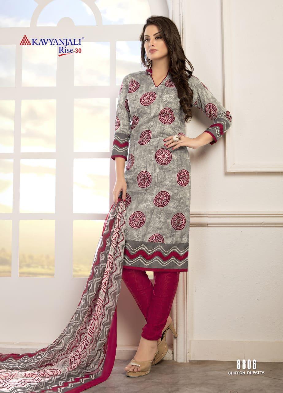 Kavyanjali Rise Vol 30 Salwar Suit Wholesale Catalog 16 Pcs 16 - Kavyanjali Rise Vol 30 Salwar Suit Wholesale Catalog 16 Pcs