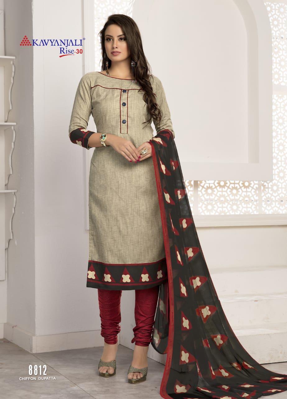 Kavyanjali Rise Vol 30 Salwar Suit Wholesale Catalog 16 Pcs 17 - Kavyanjali Rise Vol 30 Salwar Suit Wholesale Catalog 16 Pcs