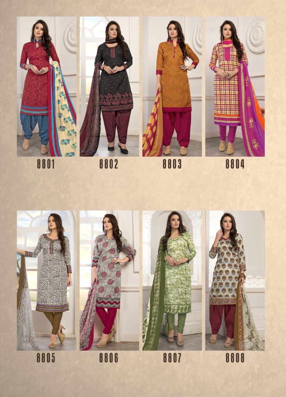 Kavyanjali Rise Vol 30 Salwar Suit Wholesale Catalog 16 Pcs 22 - Kavyanjali Rise Vol 30 Salwar Suit Wholesale Catalog 16 Pcs