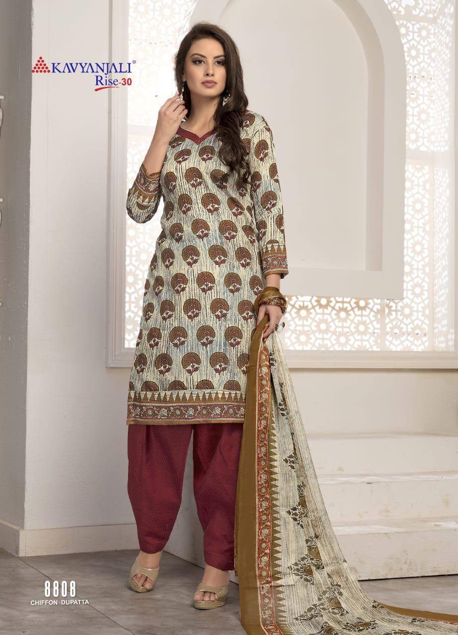 Kavyanjali Rise Vol 30 Salwar Suit Wholesale Catalog 16 Pcs 6 - Kavyanjali Rise Vol 30 Salwar Suit Wholesale Catalog 16 Pcs