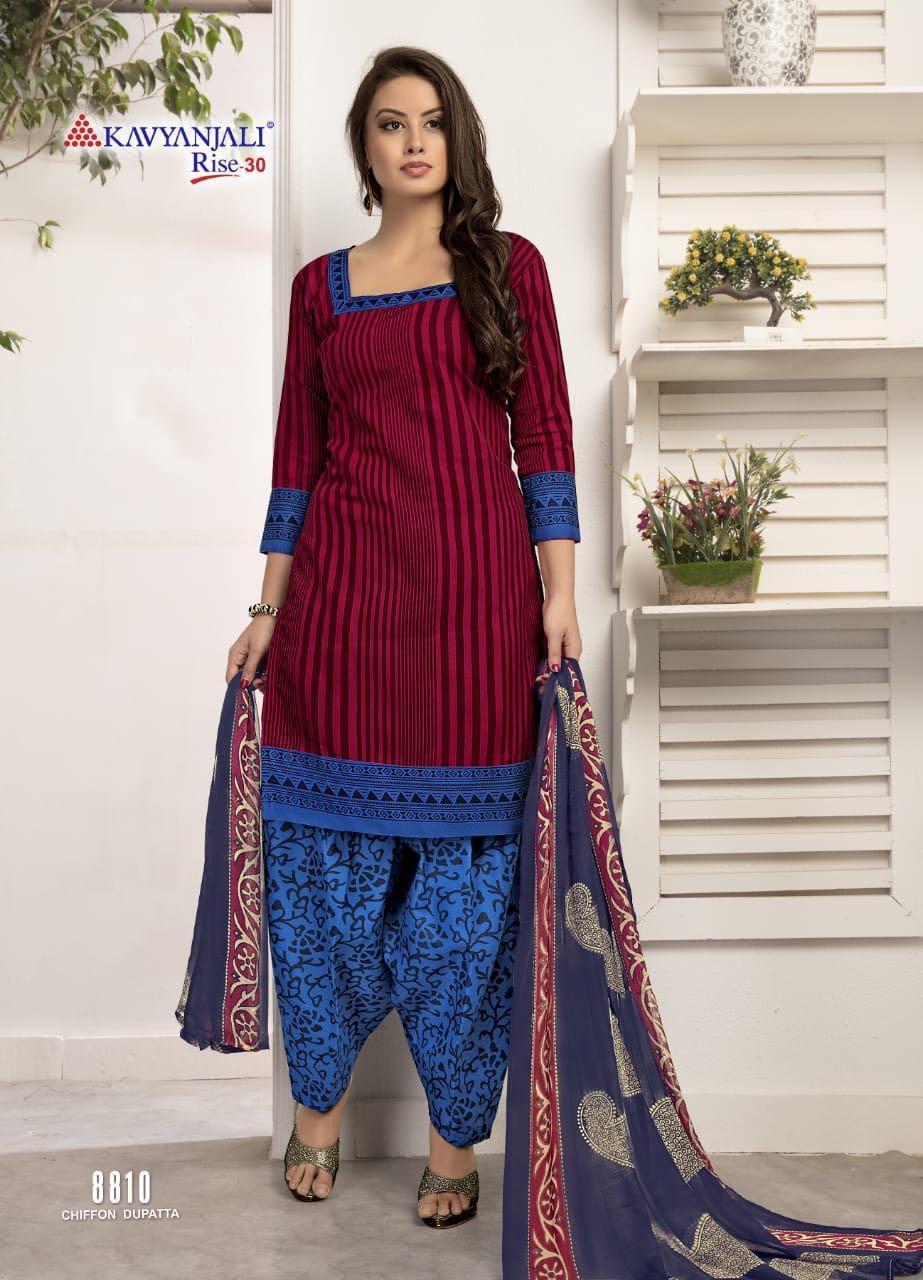 Kavyanjali Rise Vol 30 Salwar Suit Wholesale Catalog 16 Pcs 8 - Kavyanjali Rise Vol 30 Salwar Suit Wholesale Catalog 16 Pcs