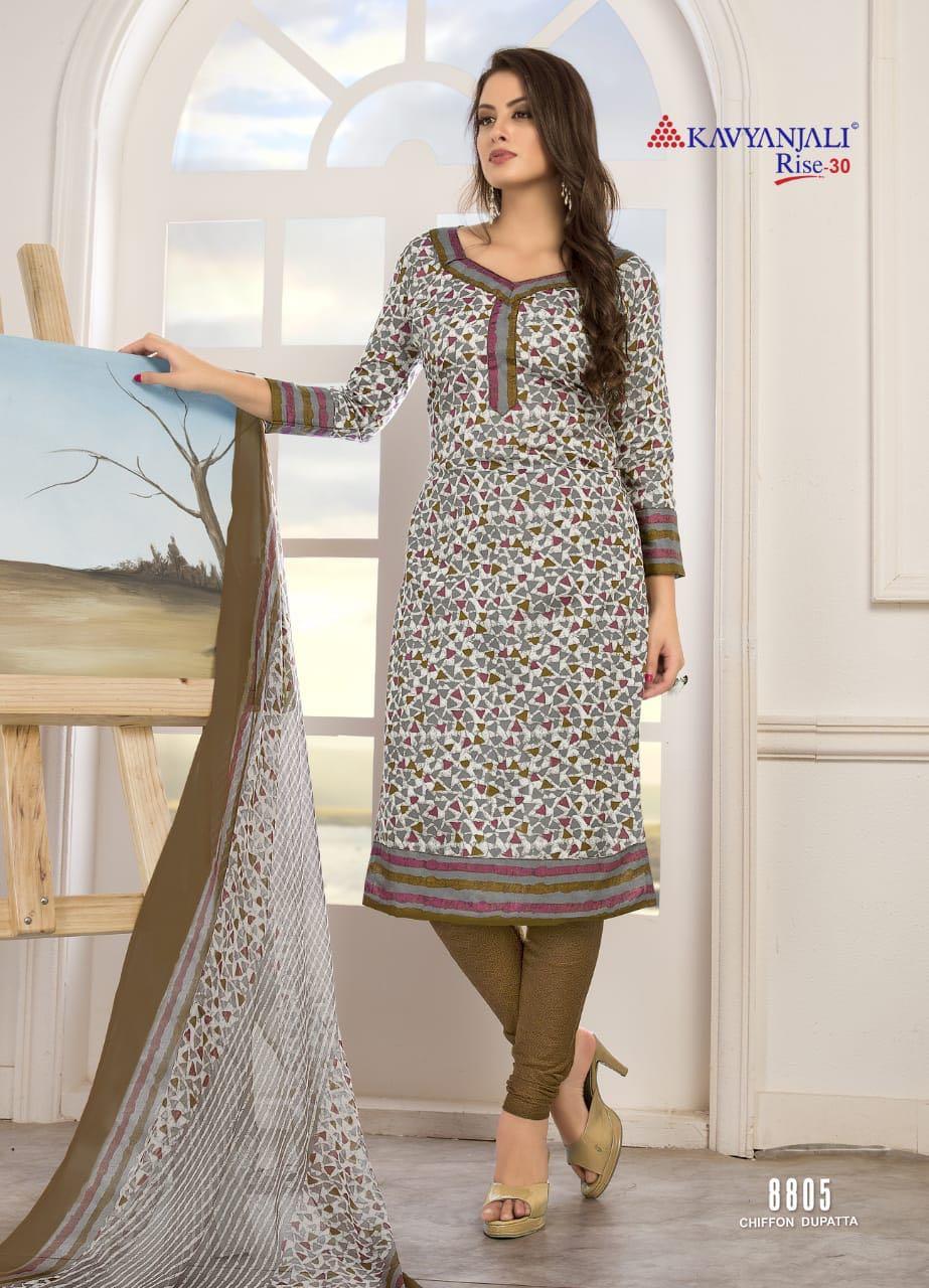 Kavyanjali Rise Vol 30 Salwar Suit Wholesale Catalog 16 Pcs 9 - Kavyanjali Rise Vol 30 Salwar Suit Wholesale Catalog 16 Pcs
