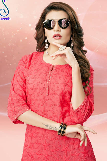 Suvesh Lakhnavi Kurti Wholesale Catalog 7 Pcs