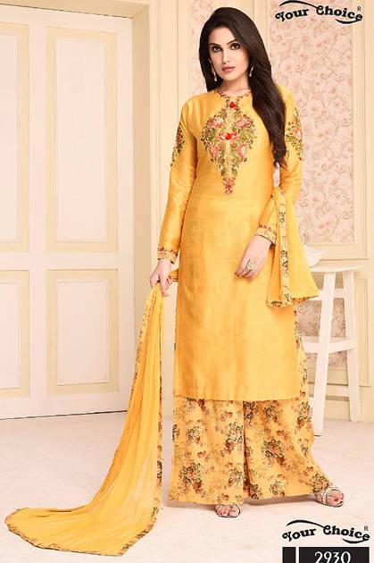 Your Choice Jumera Salwar Suit Wholesale Catalog 4 Pcs - Your Choice Jumera Salwar Suit Wholesale Catalog 4 Pcs