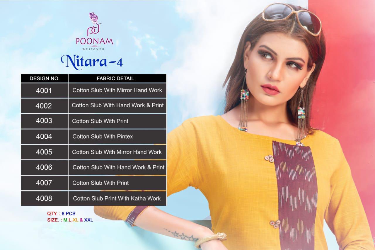 Poonam Designer Nitara Vol 4 Kurti Wholesale Catalog 8 Pcs 1 - Poonam Designer Nitara Vol 4 Kurti Wholesale Catalog 8 Pcs