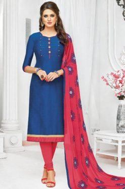 Kapil Trendz Zomato Salwar Suit Wholesale Catalog 12 Pcs