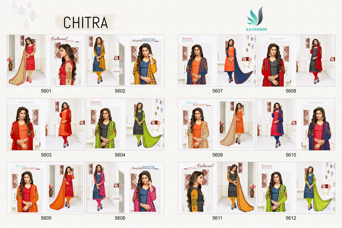 RR Fashion Chitra Salwar Suit Wholesale Catalog 12 Pcs 13 - RR Fashion Chitra Salwar Suit Wholesale Catalog 12 Pcs