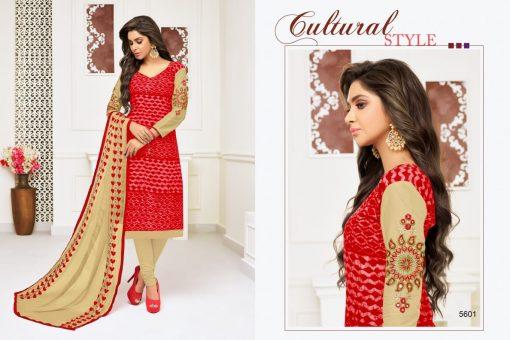 RR Fashion Chitra Salwar Suit Wholesale Catalog 12 Pcs 3 510x340 - RR Fashion Chitra Salwar Suit Wholesale Catalog 12 Pcs