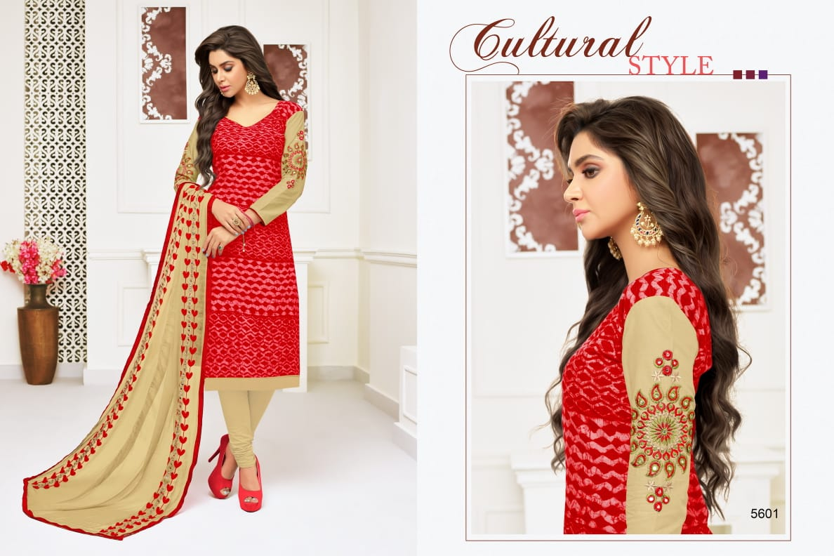 RR Fashion Chitra Salwar Suit Wholesale Catalog 12 Pcs 3 - RR Fashion Chitra Salwar Suit Wholesale Catalog 12 Pcs