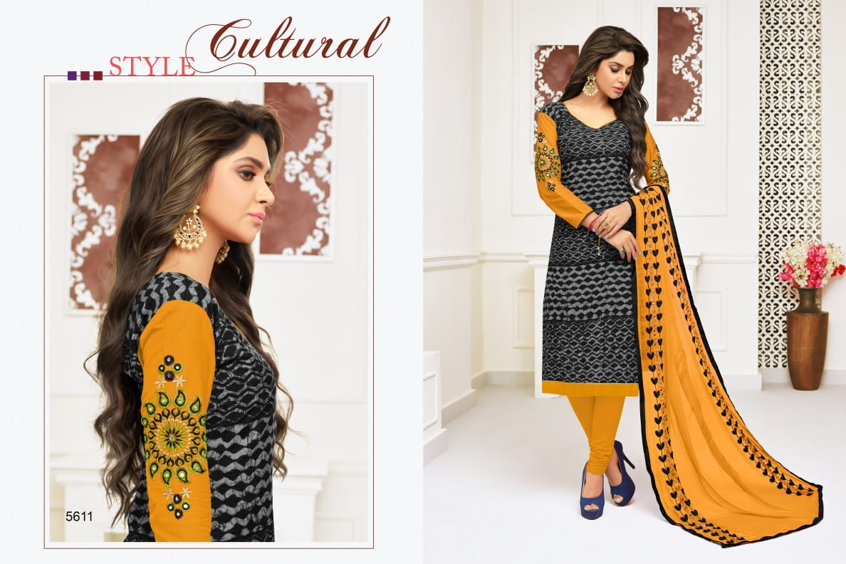 RR Fashion Chitra Salwar Suit Wholesale Catalog 12 Pcs 8 - RR Fashion Chitra Salwar Suit Wholesale Catalog 12 Pcs