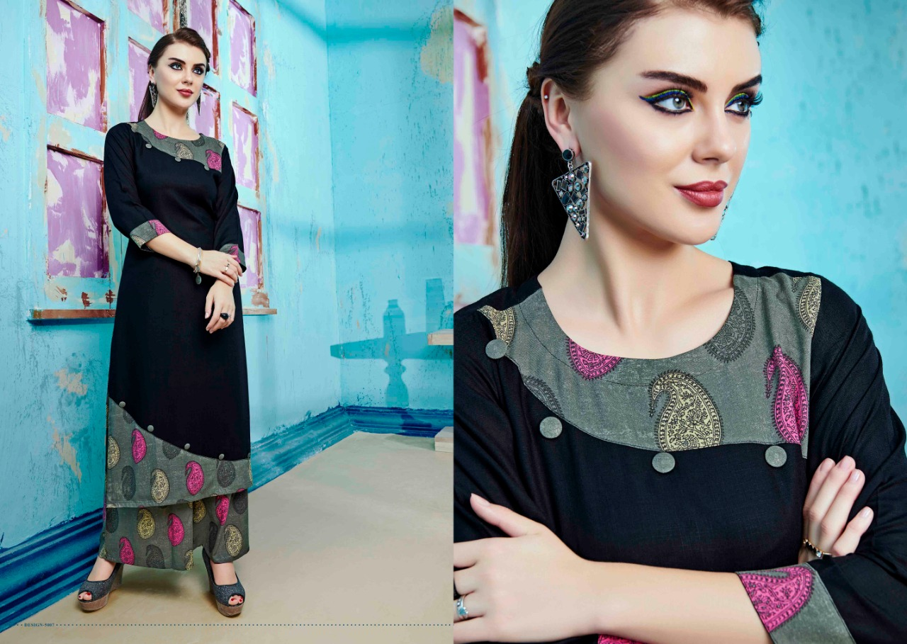 S more Baleno Vol 5 Kurti with Palazzo Wholesale Catalog 8 Pcs 5 - S More Baleno Vol 5 Kurti with Palazzo Wholesale Catalog 8 Pcs