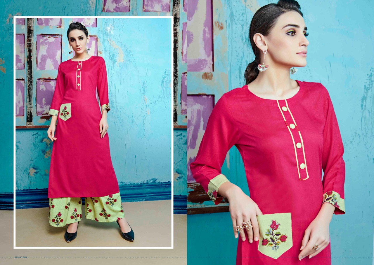 S more Baleno Vol 5 Kurti with Palazzo Wholesale Catalog 8 Pcs 8 - S More Baleno Vol 5 Kurti with Palazzo Wholesale Catalog 8 Pcs