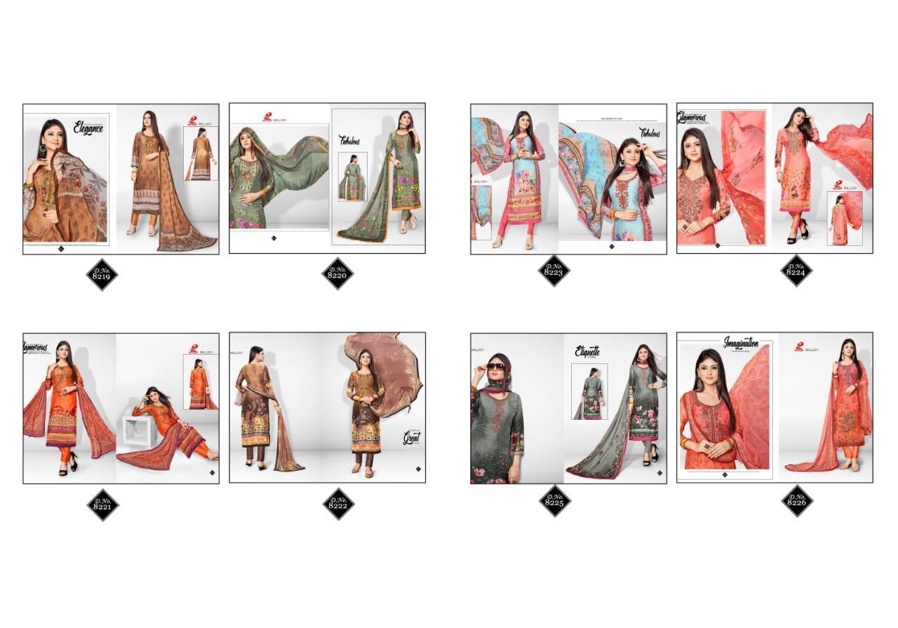 Rich Trendz Balloon Salwar Suit Wholesale Catalog 8 Pcs 9 - Rich Trendz Balloon Salwar Suit Wholesale Catalog 8 Pcs