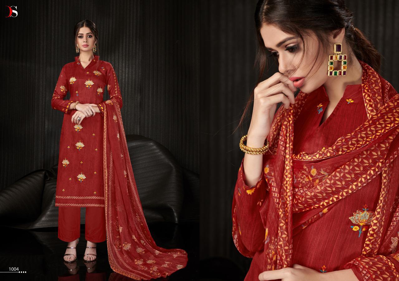 Deepsy Kashmira Salwar Suit Wholesale Catalog 8 Pcs 4 - Deepsy Kasmira Salwar Suit Wholesale Catalog 8 Pcs