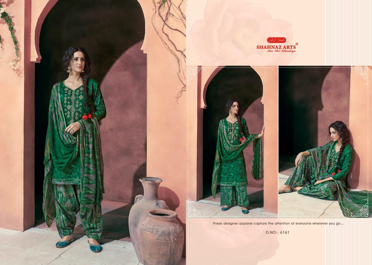 Shahnaz Arts Maahi Salwar Suit Wholesale Catalog 8 Pcs 1 - Shahnaz Arts Maahi Salwar Suit Wholesale Catalog 8 Pcs
