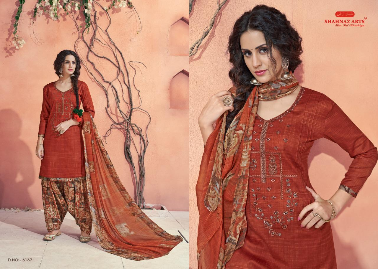 Shahnaz Arts Maahi Salwar Suit Wholesale Catalog 8 Pcs 10 - Shahnaz Arts Maahi Salwar Suit Wholesale Catalog 8 Pcs