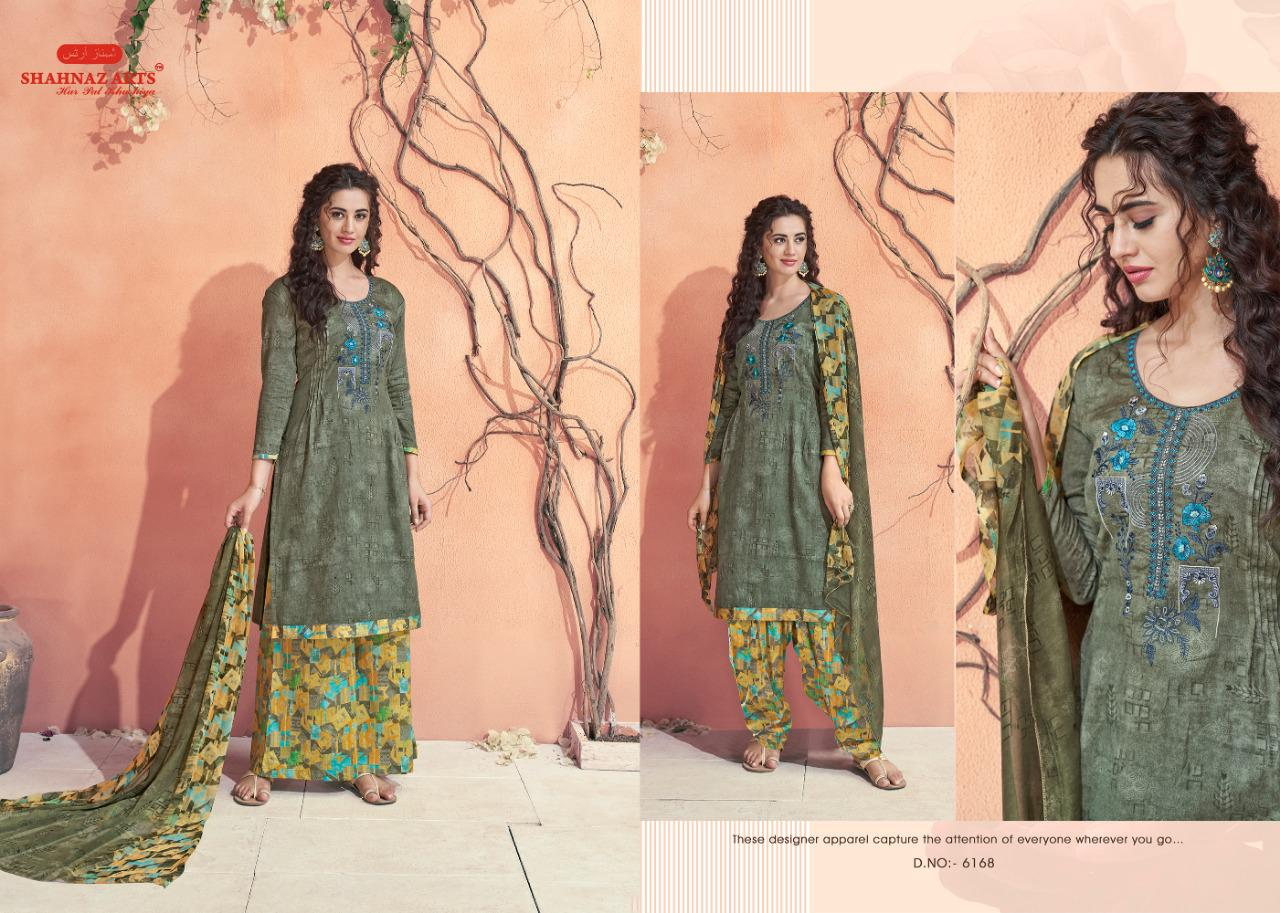 Shahnaz Arts Maahi Salwar Suit Wholesale Catalog 8 Pcs 11 - Shahnaz Arts Maahi Salwar Suit Wholesale Catalog 8 Pcs