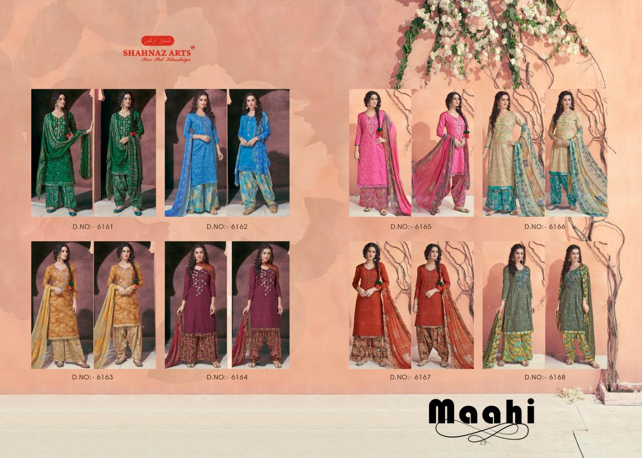 Shahnaz Arts Maahi Salwar Suit Wholesale Catalog 8 Pcs 12 - Shahnaz Arts Maahi Salwar Suit Wholesale Catalog 8 Pcs