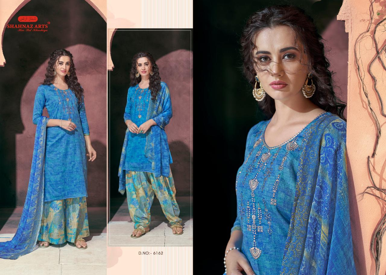 Shahnaz Arts Maahi Salwar Suit Wholesale Catalog 8 Pcs 2 - Shahnaz Arts Maahi Salwar Suit Wholesale Catalog 8 Pcs
