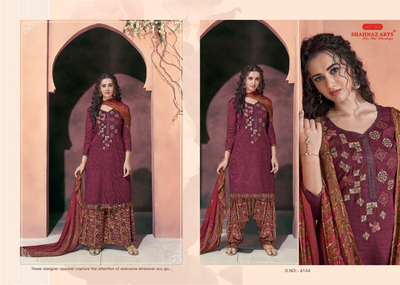 Shahnaz Arts Maahi Salwar Suit Wholesale Catalog 8 Pcs 5 - Shahnaz Arts Maahi Salwar Suit Wholesale Catalog 8 Pcs