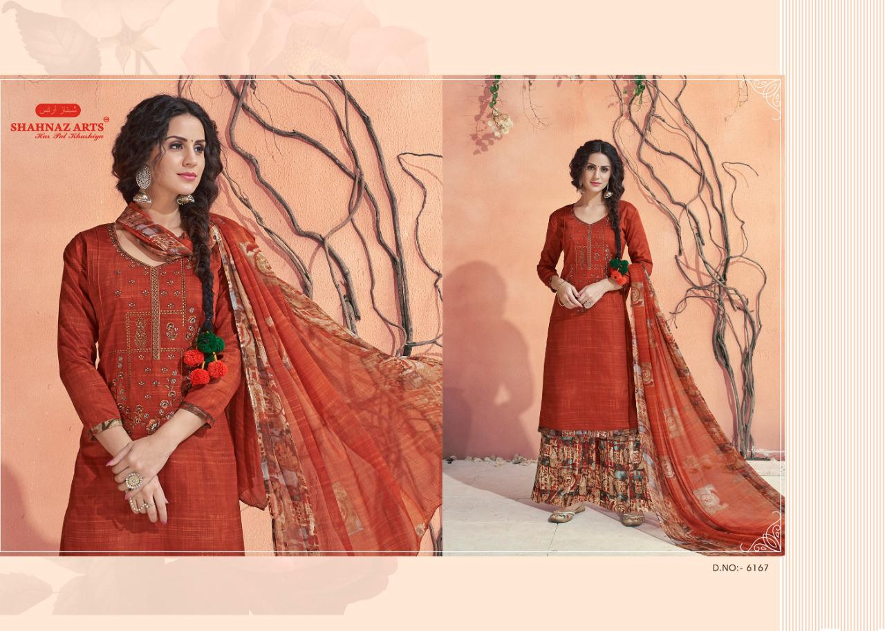 Shahnaz Arts Maahi Salwar Suit Wholesale Catalog 8 Pcs 9 - Shahnaz Arts Maahi Salwar Suit Wholesale Catalog 8 Pcs