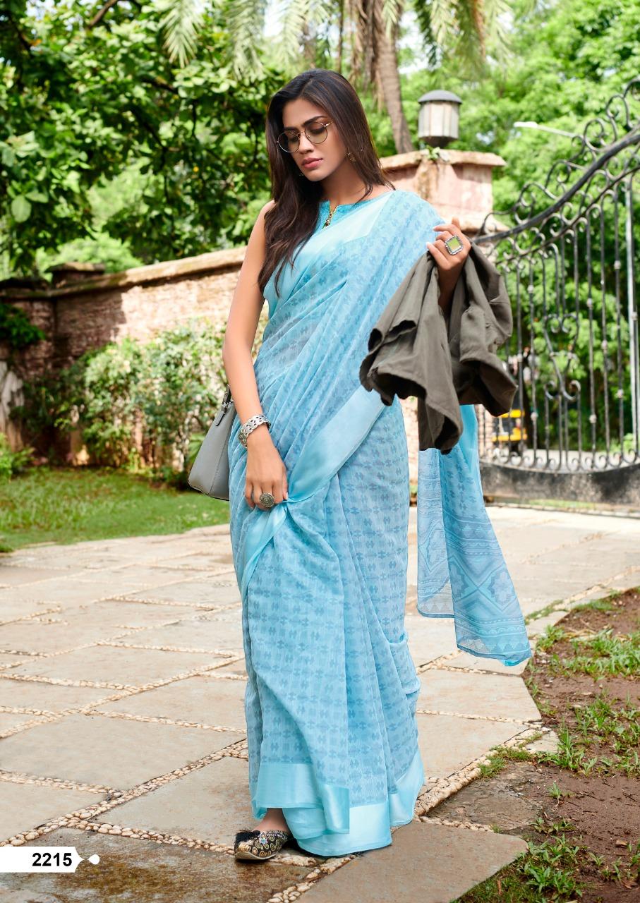 Lt Fabrics Belizza Saree Sari Wholesale Catalog 10 Pcs 16 - Lt Fabrics Belizza Saree Sari Wholesale Catalog 10 Pcs