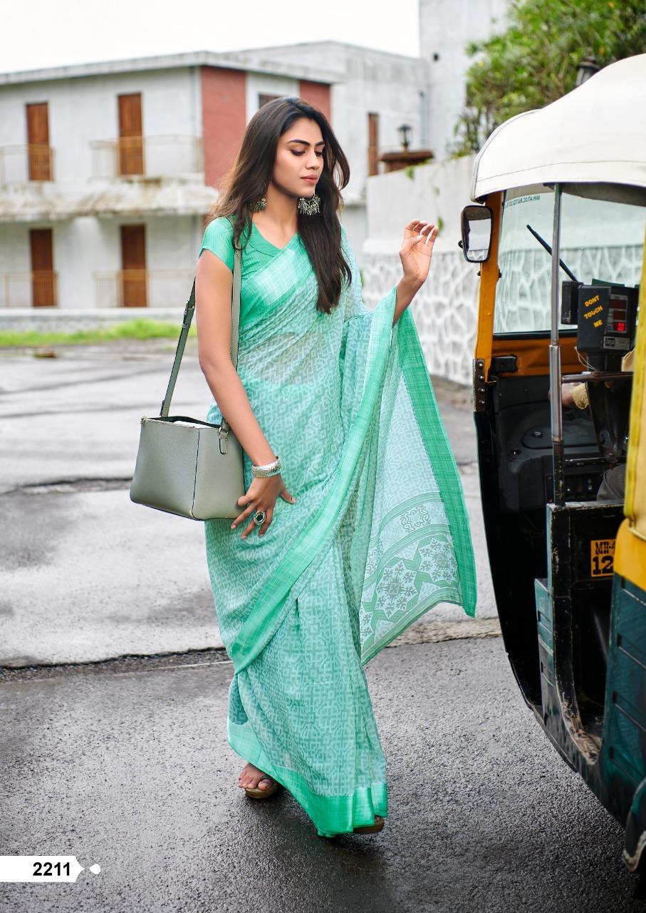Lt Fabrics Belizza Saree Sari Wholesale Catalog 10 Pcs 8 - Lt Fabrics Belizza Saree Sari Wholesale Catalog 10 Pcs