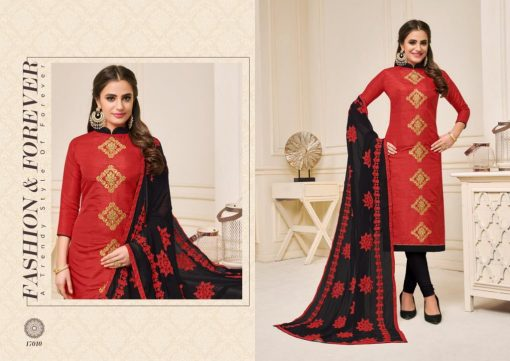 Shreeji Impex Suhani Salwar Suit Wholesale Catalog 12 Pcs 5 510x361 - Shreeji Impex Suhani Salwar Suit Wholesale Catalog 12 Pcs