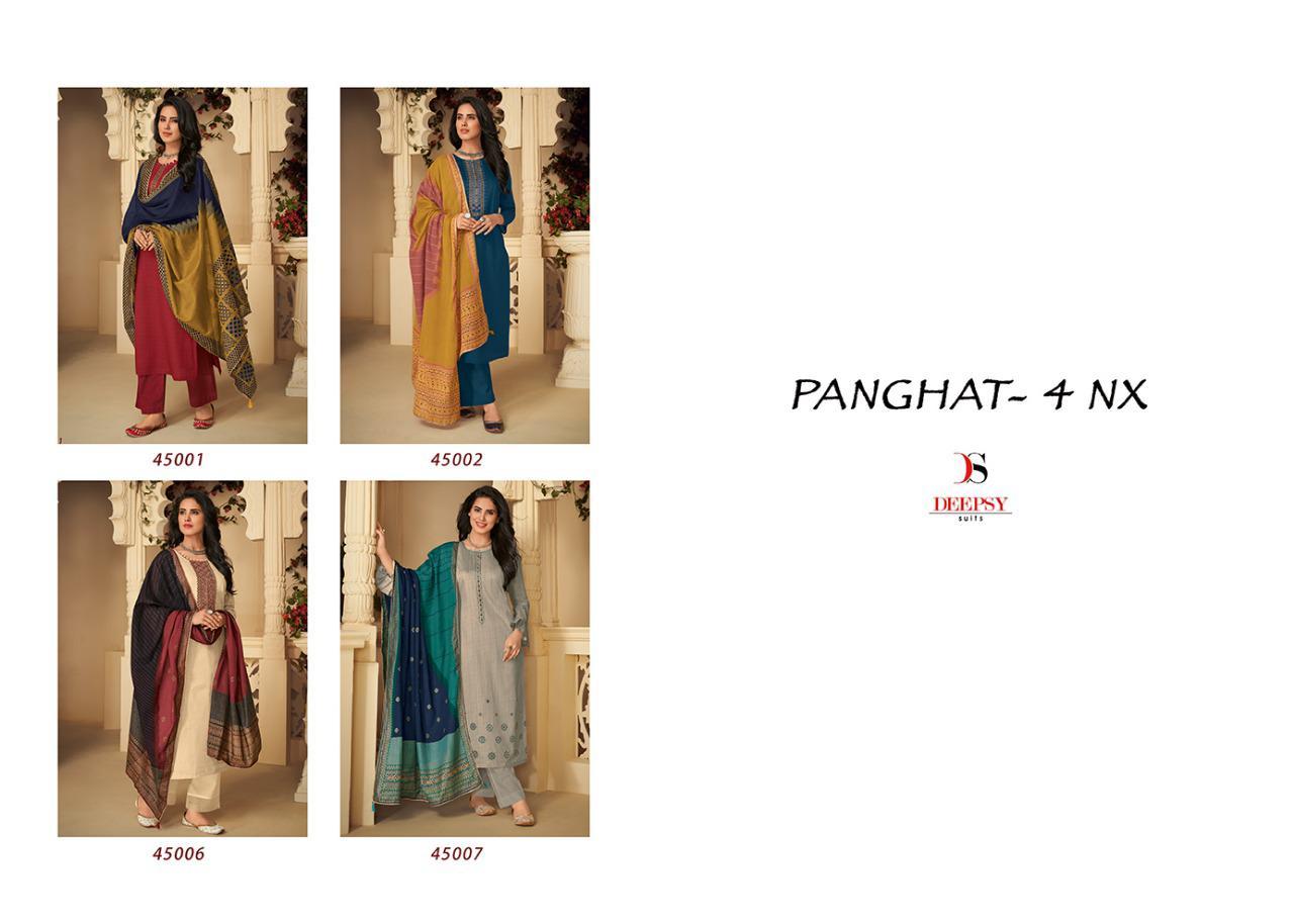 Deepsy Panghat Vol 4 Nx Salwar Suit Wholesale Catalog 4 Pcs 7 - Deepsy Panghat Vol 4 Nx Salwar Suit Wholesale Catalog 4 Pcs