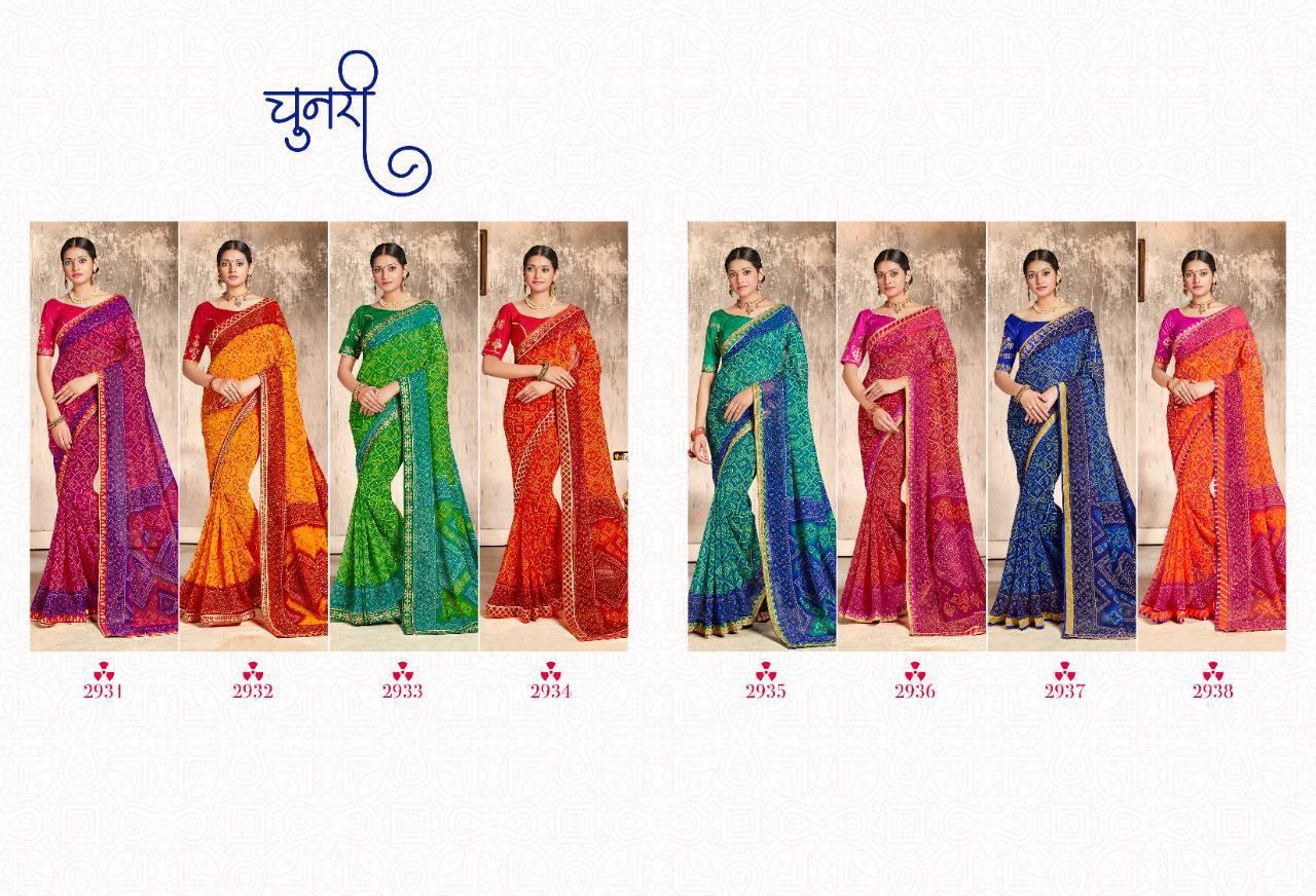 Kessi Chunari Saree Sari Wholesale Catalog 8 Pcs 10 - Kessi Chunari Saree Sari Wholesale Catalog 8 Pcs