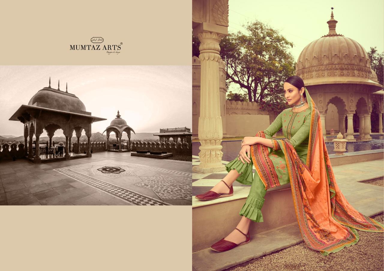 Mumtaz Arts Naitra Salwar Suit Wholesale Catalog 10 Pcs 14 - Mumtaz Arts Naitra Salwar Suit Wholesale Catalog 10 Pcs