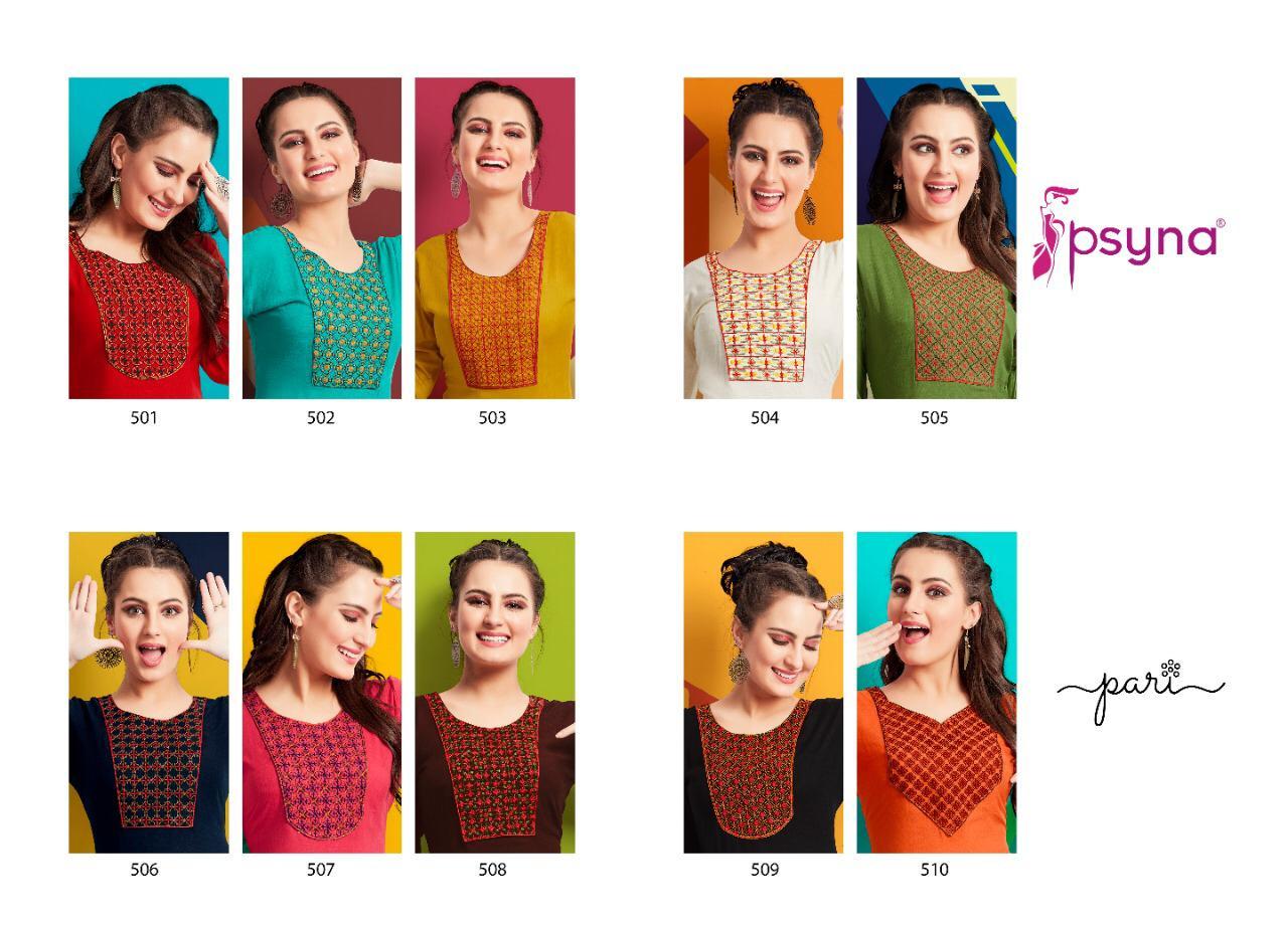 Psyna Pari Vol 5 Kurti Wholesale Catalog 10 Pcs 12 - Psyna Pari Vol 5 Kurti Wholesale Catalog 10 Pcs
