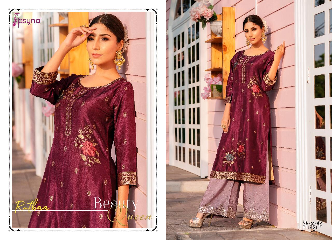 Psyna Rutbaa Kurti with Palazzo Wholesale Catalog 5 Pcs 2 - Psyna Rutbaa Kurti with Palazzo Wholesale Catalog 5 Pcs