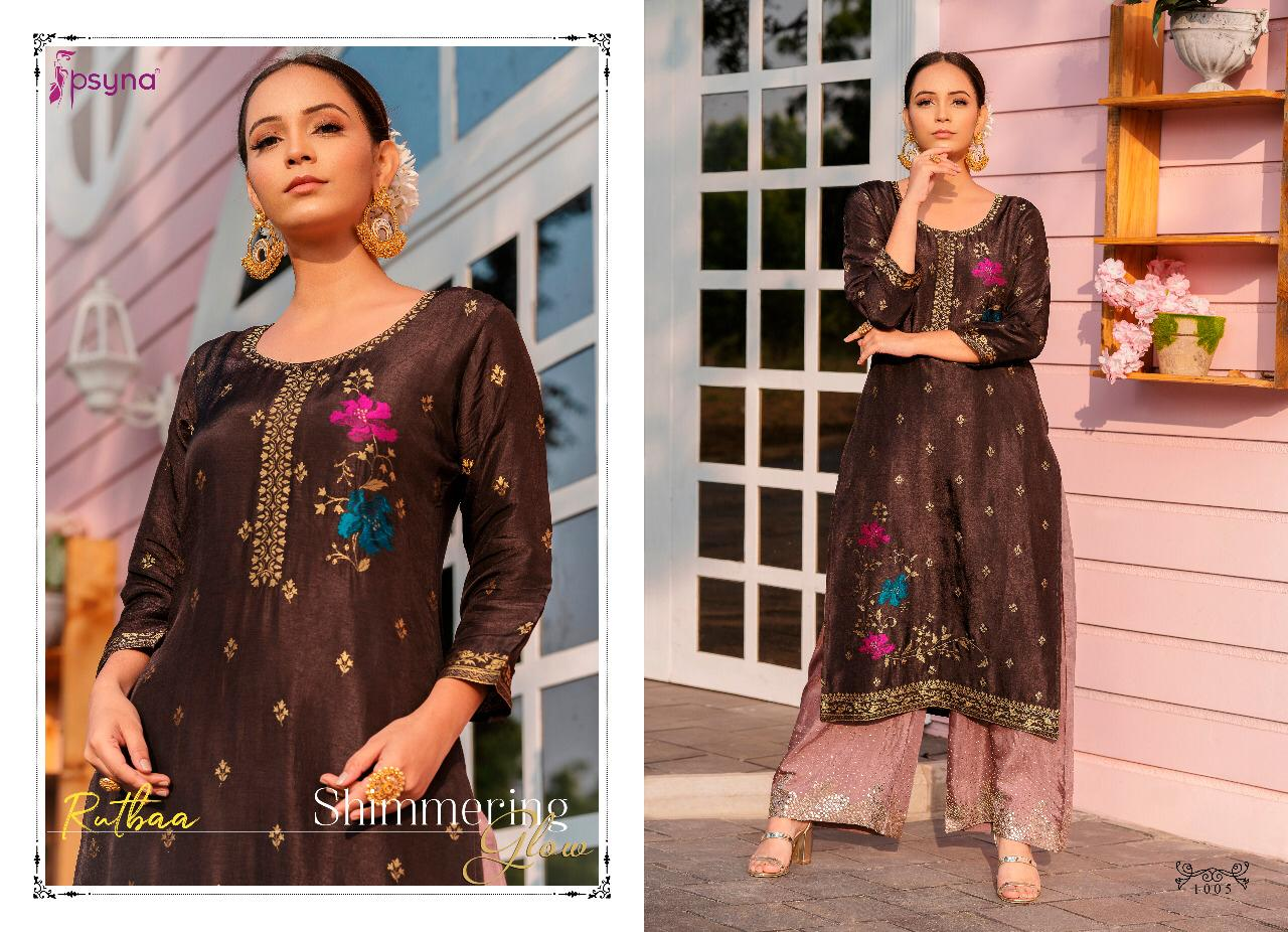Psyna Rutbaa Kurti with Palazzo Wholesale Catalog 5 Pcs 6 - Psyna Rutbaa Kurti with Palazzo Wholesale Catalog 5 Pcs