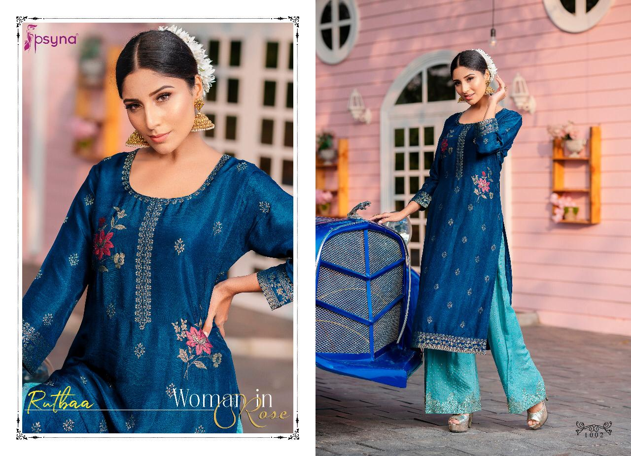 Psyna Rutbaa Kurti with Palazzo Wholesale Catalog 5 Pcs 7 - Psyna Rutbaa Kurti with Palazzo Wholesale Catalog 5 Pcs