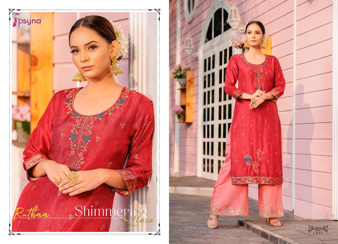 Psyna Rutbaa Kurti with Palazzo Wholesale Catalog 5 Pcs 8 - Psyna Rutbaa Kurti with Palazzo Wholesale Catalog 5 Pcs