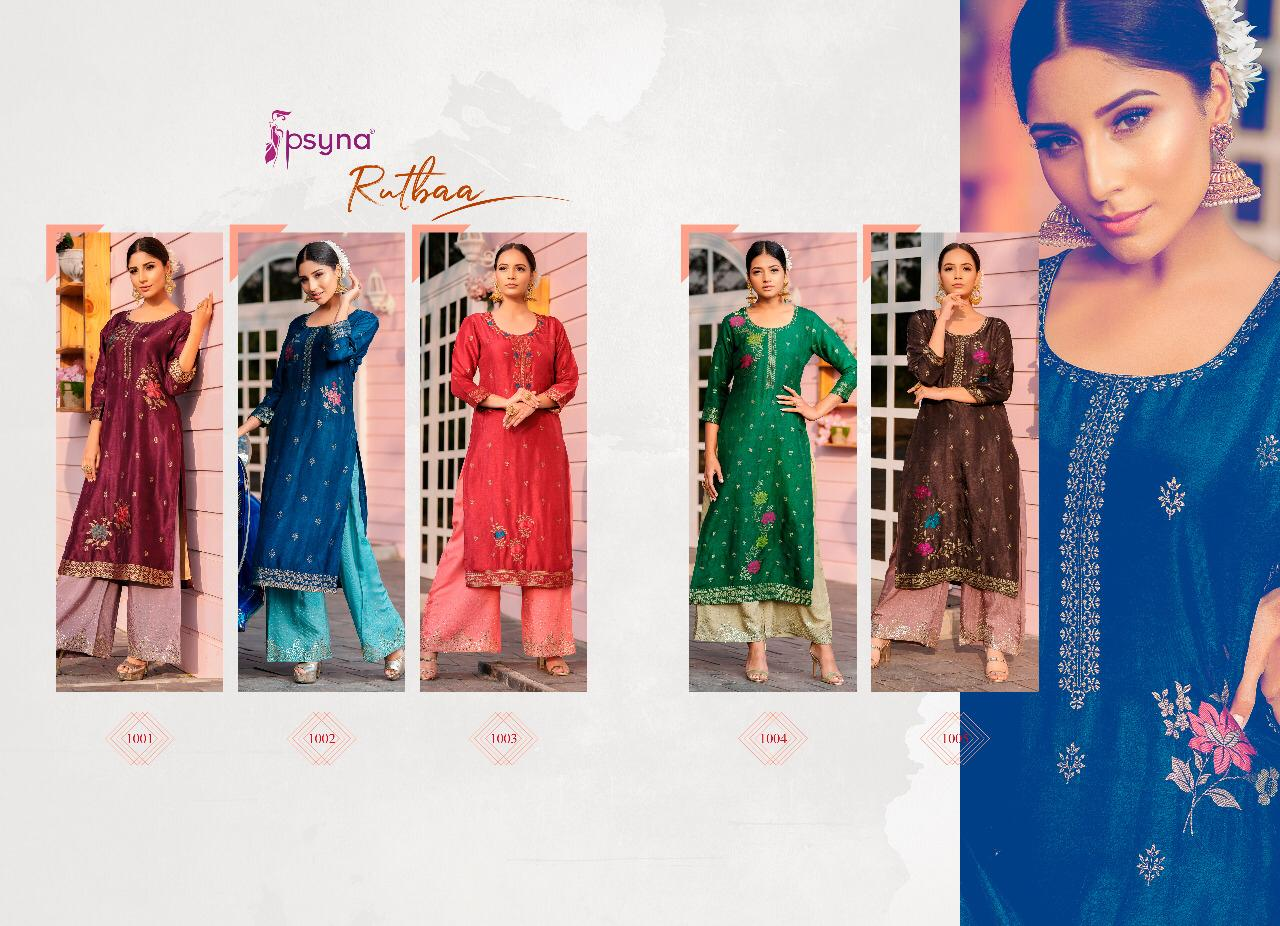 Psyna Rutbaa Kurti with Palazzo Wholesale Catalog 5 Pcs 9 - Psyna Rutbaa Kurti with Palazzo Wholesale Catalog 5 Pcs