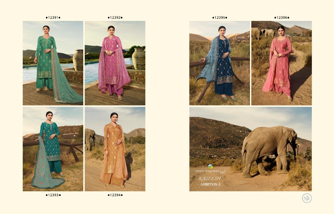 Vinay Kaseesh Ambition Vol 3 Prachi Desai Salwar Suit Wholesale Catalog 6 Pcs 11 - Vinay Kaseesh Ambition Vol 3 Prachi Desai Salwar Suit Wholesale Catalog 6 Pcs