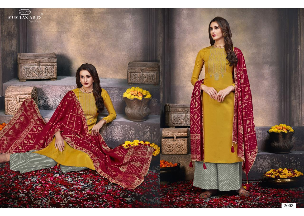 Mumtaz Arts Lamhe Salwar Suit Wholesale Catalog 5 Pcs 10 - Mumtaz Arts Lamhe Salwar Suit Wholesale Catalog 5 Pcs