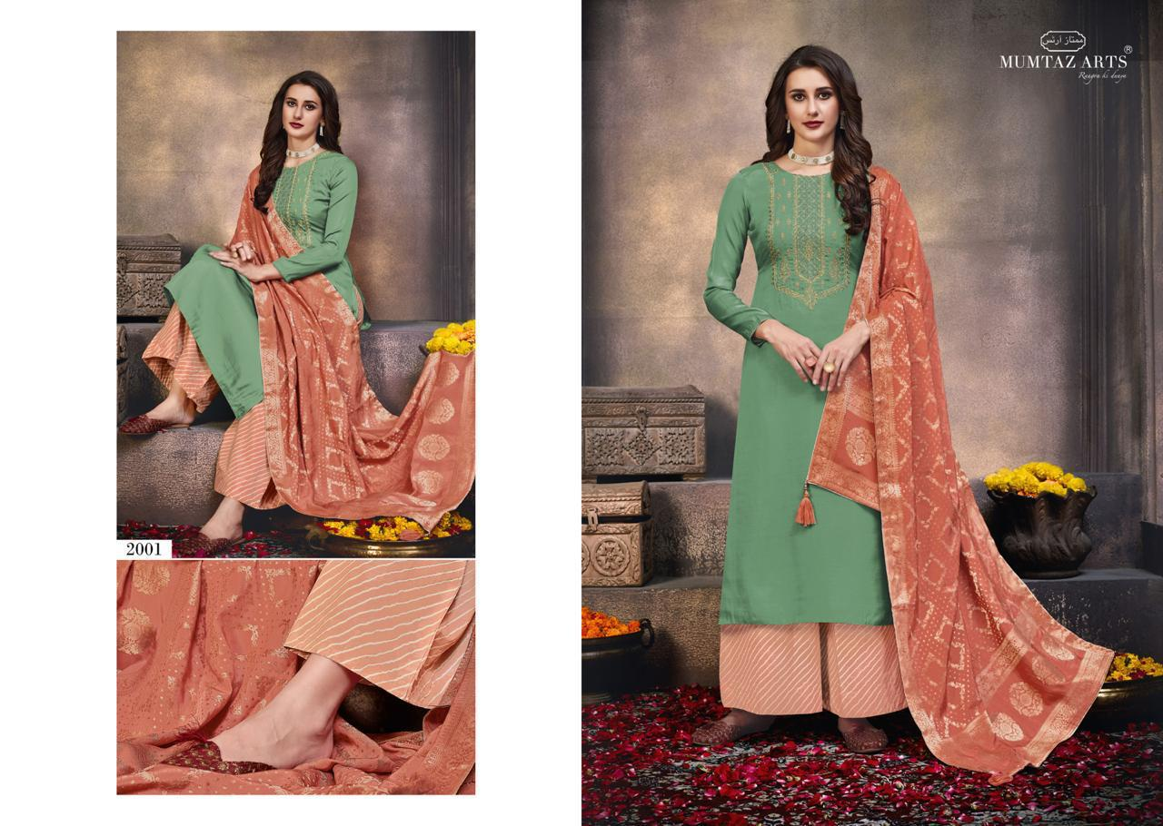 Mumtaz Arts Lamhe Salwar Suit Wholesale Catalog 5 Pcs 3 - Mumtaz Arts Lamhe Salwar Suit Wholesale Catalog 5 Pcs